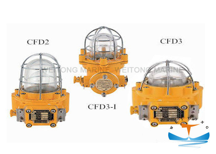 Explosion Proof Lights CDF2/3